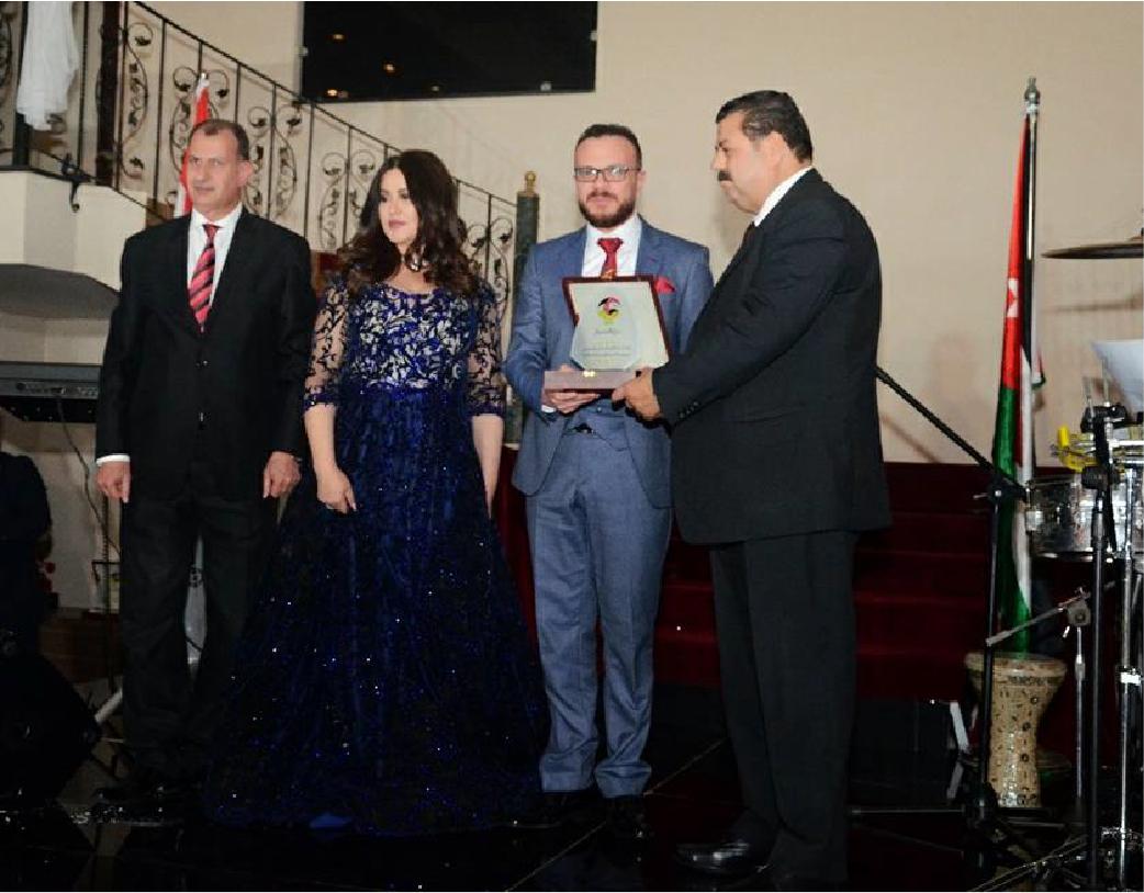 تكريم شركة برو برش من جمعية الإخاء العراقية الاردنية