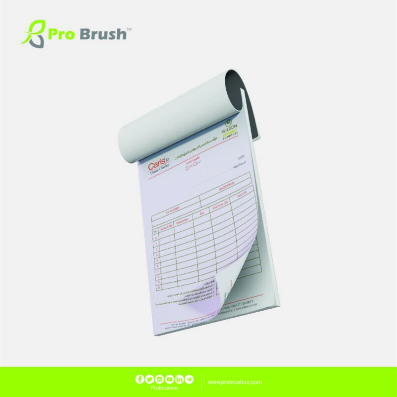 Invoice Vouchers